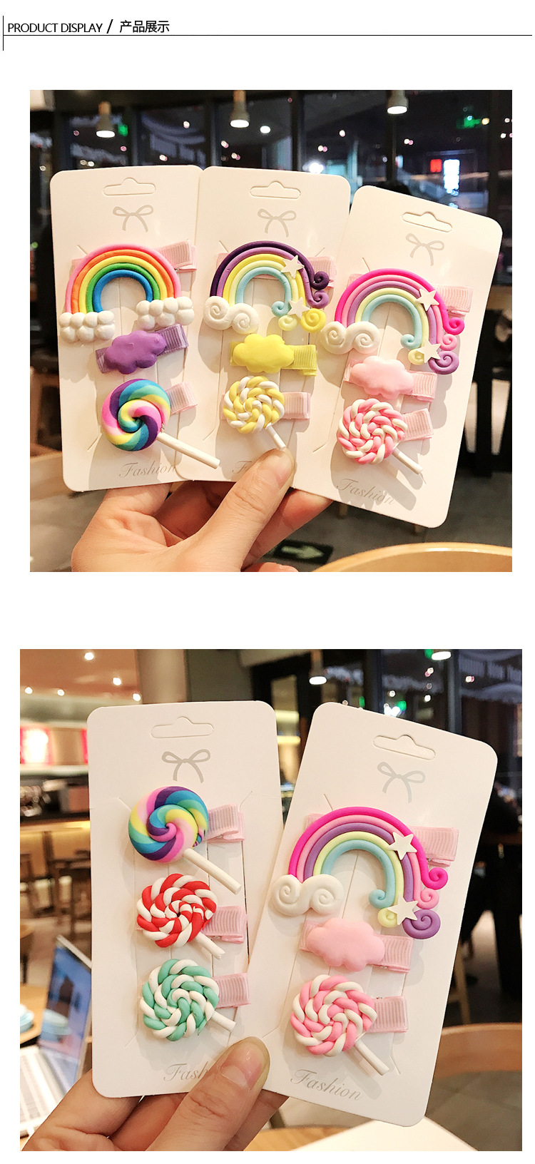 Korean children39s hairpin bangs side clip rainbow lollipop hairpin duckbill clip hair accessories NHDQ207412