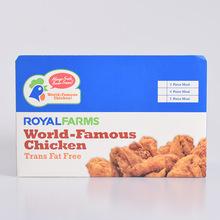 定制logo 创意炸鸡腿纸盒子 食品折叠收纳包装彩盒印刷 厂家直销