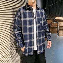 2019秋冬季新品男士潮流休闲格子衬衫男生宽松时尚长袖衬衣外套男