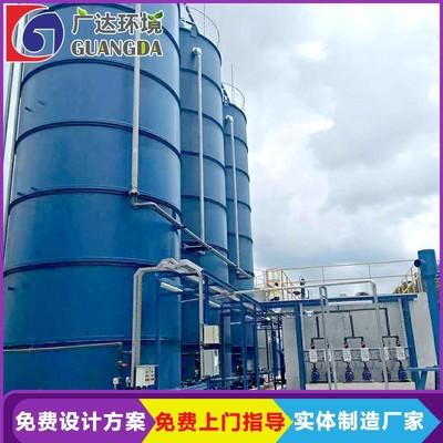 厂家直销 环保设备 污水处理设备 IC厌氧反应器IC厌氧塔