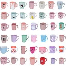 創意簡約卡通浴室牙刷杯兒童塑料刷牙杯可愛居家浴室漱口杯塑料杯