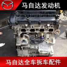 适用于马自达5发动机 原装拆车马5马6 2.0发动机总成 拆车件