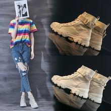 新款马丁靴女秋冬韩版百搭真皮新款短筒靴子厚底ins系带高帮女鞋