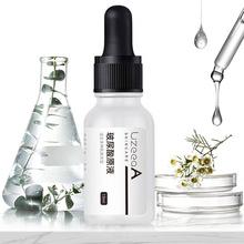 丽芝雅玻尿酸原液精华液l补水保湿控油护肤提亮肤色正品一件代发