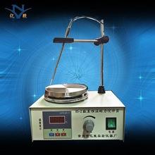 85-2恒溫磁力加熱攪拌器實驗室恒溫磁力攪拌數顯磁力攪拌器