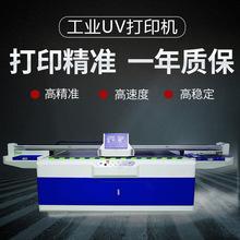 消防器材3D打印机泡沫灭火器logo多功能uv平板打印机设备制造东莞