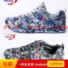 3544空軍海軍慢跑鞋迷彩鞋跑步鞋網面3514男運動鞋作訓鞋海洋