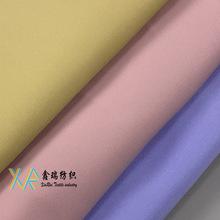 180g酷丝棉斜纹梭织面料 涤纶T400化纤布料 抗皱夹克风衣外套面料