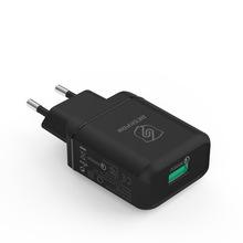 DESKPOW 供新款私模QC3.0高通認證單口快充 CB認證手機快速充電器