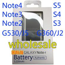適用三星note4/3 S5 S4  G530 J5 G360 J2 J7 J120電池高容量電板