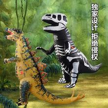 万圣节儿童恐龙充气服装成人表演服演出服饰派对霸王龙充气服