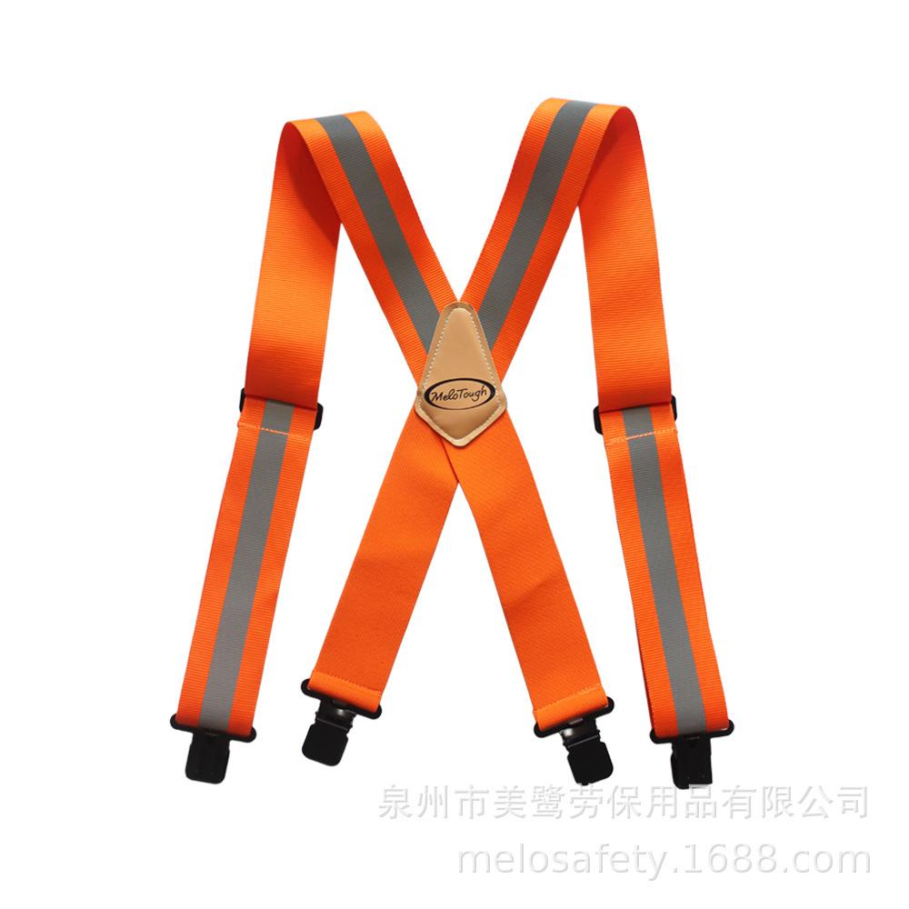 跨境热销工装吊裤带背带 工具腰包背带减轻腰部负重 荧光橙色背带