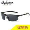 新款偏光男士铝镁太阳镜户外运动骑行眼镜 跨境爆款欧美墨镜8177