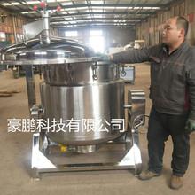 食品多功能高温高压蒸煮花生压力式夹层锅牛肉纳豆高温卤煮锅