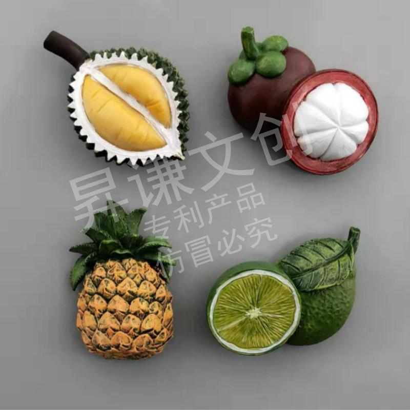 新款热门水果榴莲山竹柠檬菠萝创意立体树脂磁性冰箱贴旅游纪念品