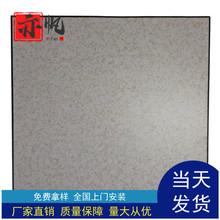亦帆-廠家直銷機房架空地板全鋼有邊防靜電地板PVC貼面防靜電地板