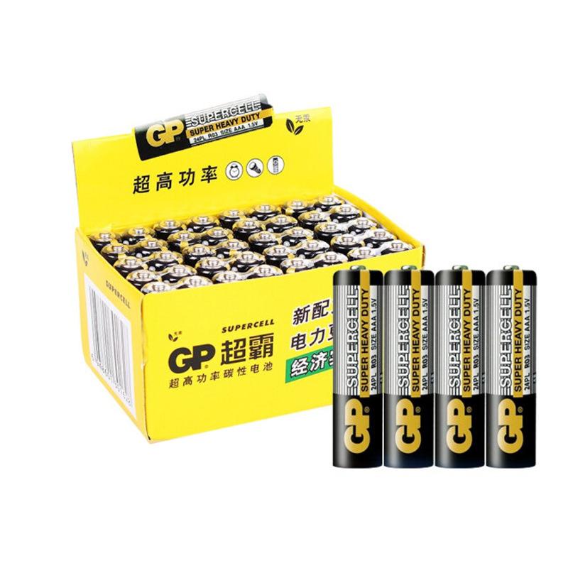 厂价直销GP超霸5号7号碳性电池 五号七号2粒热缩40粒盒装一粒价格