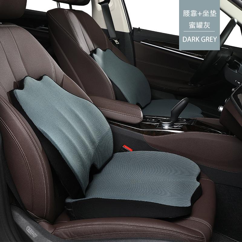 汽车坐垫斜面四季通用增高驾驶坐垫记忆棉单个屁屁垫汽车座椅垫高