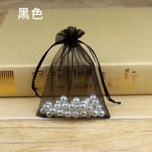 小號禮品包裝袋雞蛋小袋子沙袋禮盒首飾紗布實用精致純色袋飾品