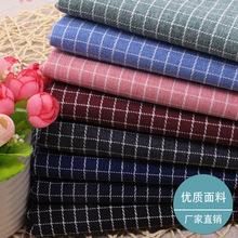 现货供应 色织起花格子面料 平纹涤棉 休闲服衬衫布料