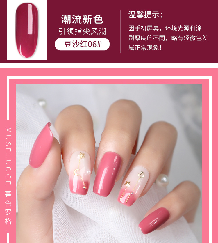 Michelle nail bean red small set of nail polish 2019 popular color healthy  nude pink lasting phototherapy glue