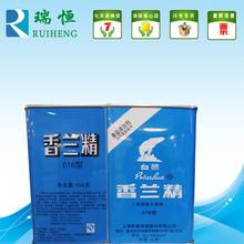 批發供應白熊香蘭精 食品級 香草粉末香精 增味劑飲料 釣魚原料