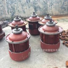 可非标订做   ZD141-4  ZD151-4锥形起重电机  南京特种电机