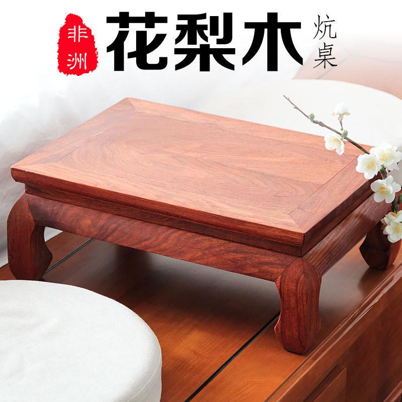 红木炕桌炕几花梨木飘窗桌罗汉床脚踏榻榻米桌实木中式功夫茶底座