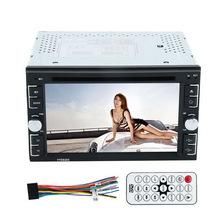 双锭车载DVD播放器6.2寸高清触摸汽车蓝牙播放器车载DVDYYD-6205