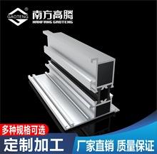 氧化南方高腾电泳铝及铝合金材c5503工业铝型材铝合金型材供应