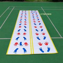 感統訓練器材幼兒園早教兒童腳印訓練腳步器登式腳印平衡能力玩具