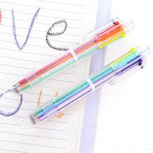 b日韩国创意可爱卡通多色圆珠笔多功能按动彩色个性油笔文具6色笔