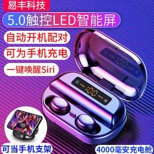 The new private model V11 touch tws bluetooth headset 5.0 wireless binaural in-ear cross-border with battery display