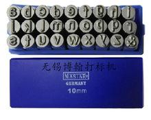 数字英文反体钢印钢字码钢字冲钢号码钢字母字头冲字头