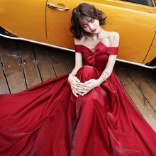 韓版一字肩禮服2019結婚連衣裙宴會敬酒服新娘晚禮服紅色長款顯瘦