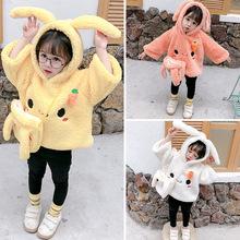 送包包童裝女童秋冬季新款加絨毛毛衣外套寶寶兒童可愛兔耳朵衛衣