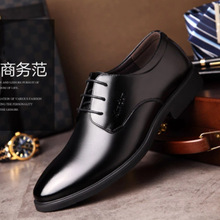 欧美外贸大码2019男鞋新款跨境商务皮鞋亚马逊真皮韩版休闲单鞋