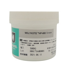 MOLYKOTE摩力克 HP-500GREASE 全氟聚醚润滑脂