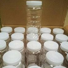 奶粉盒密封包裝塑料輔食經典款有蓋蜂蜜檸檬密封罐保鮮瓶腌菜店鋪