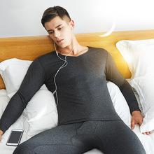 新款男士加絨無痕保暖套裝秋衣秋褲陽離子熱纖維薄款貼身磨毛純色