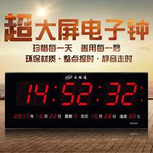 万年历壁挂电子钟led数码客厅大屏幕挂钟静音夜光日历挂表