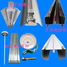 廠家直供 鋁型材橋架 燈具走線槽 燈具安裝橋架 多用途線槽橋架
