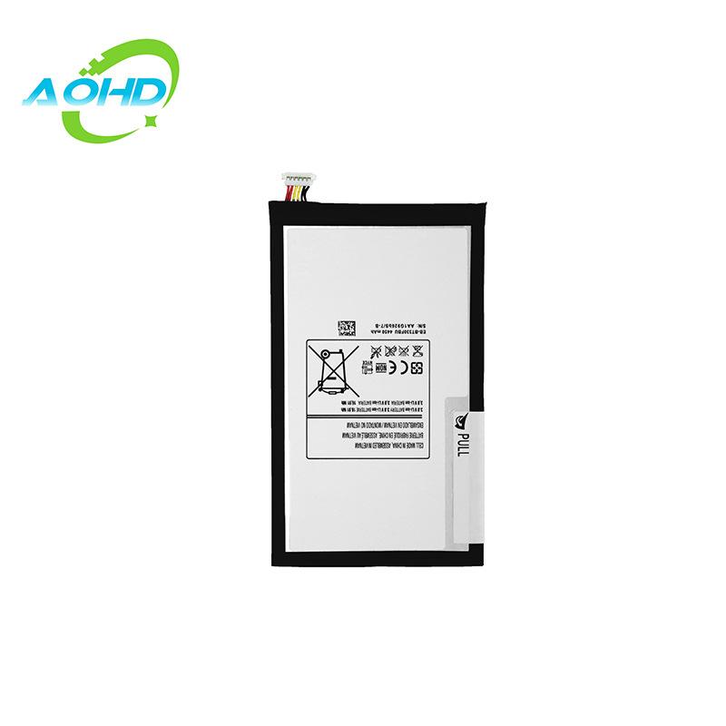 奥恒达适用三星手机电池T310 T311 P7300 T315手机内置锂电池定制
