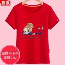 女土简单大红色全纯棉质短袖t恤女学生 简约大码T血宽松半袖体恤
