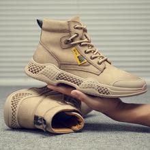 馬丁靴男冬季新款百搭真皮工裝男靴高幫潮流時尚復古男士沙漠軍靴