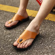 拖鞋男夏季人字拖男士休闲沙滩鞋青少年个性凉鞋韩版夹脚潮男凉拖