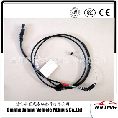 trottle cable MB390924 MB390916