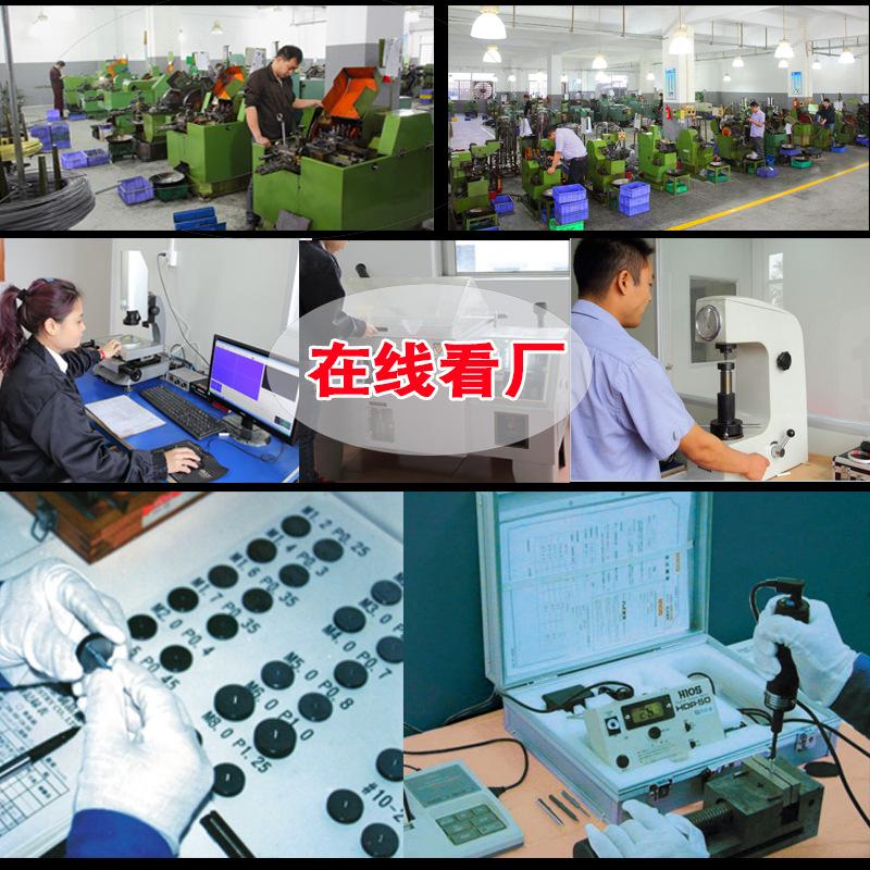 雙橋型彈性壓片電源固定壓片電鍍白鋅三極管壓片mos壓片11*50*1.5