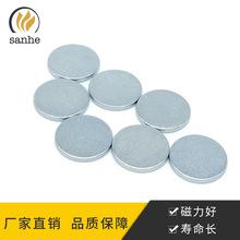 厂家直销喇叭磁耳机喇叭磁铁 扬声器圆形磁钢 钕铁硼强力圆形磁铁