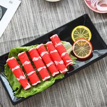 陶瓷盘寿司盘子方形亮光长方形碟蛋糕点心碟子平盘简约餐具定制